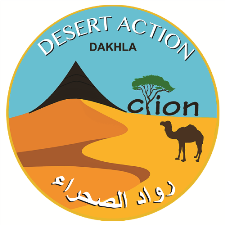 ENCG DAKHLA, Desert_and_Sahara_Economy_development_ Desert Action_Association_Dakhla_Laayoune_Maroc_Morocco. Professor Elouali AAILAL.  Ecole Nationale de Commerce et de Gestio, ENCG Dakhla