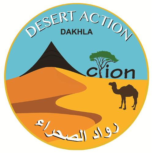 ENCG DAKHLA, Desert_and_Sahara_Economy_development_ Desert Action_Association_Dakhla_Laayoune_Maroc_Morocco. Professor Elouali AAILAL.  Ecole Nationale de Commerce et de Gestio, ENCG Dakhla, Morocco